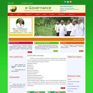 -- Welcome To pan e-governance --