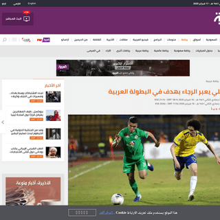 الإسماعيلي يعبر الرجاء بهدف في البطولة العربية