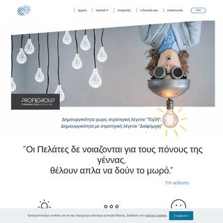 ArchiveBay.com - profilgroup.gr - Home