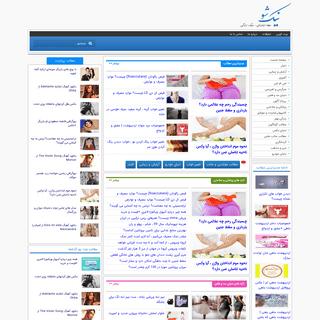 پورتال اینترنتی سرگرمی، تفریحی، عکس، پزشکی، اس ام اس، آشپزی، نیک شو