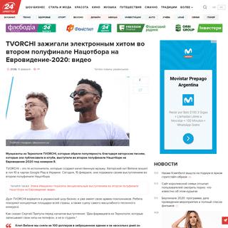 TVORCHI зажигали электронным хитом во втором полуфинале Нацотбора на Евр