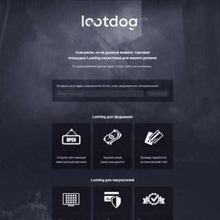 Lootdog - free marketplace for best gaming goods