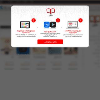 A complete backup of kotobi.com