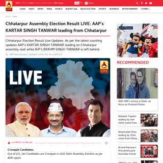 ArchiveBay.com - news.abplive.com/news/india/chhatarpur-live-assembly-election-result-2020-check-chhatarpur-final-election-results-live-1156995 - Chhatarpur Live Assembly Election Result 2020- Check Chhatarpur Final Election Results LIVE