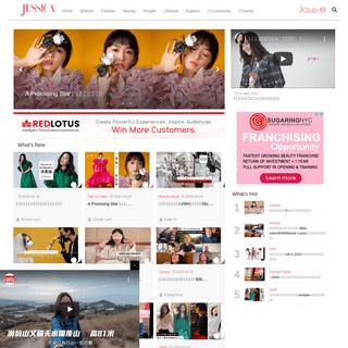 ArchiveBay.com - jessicahk.com - Home - 旭茉JESSICA