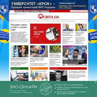 Освіта в Україні та за кордоном – Освіта.UA