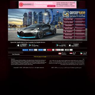 Cars Market in Qatar - سوق السيارات في قطر