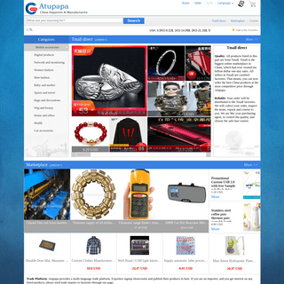 Welcome to China Discount Mall, the best price from China direct exporters - Atupapa.com.