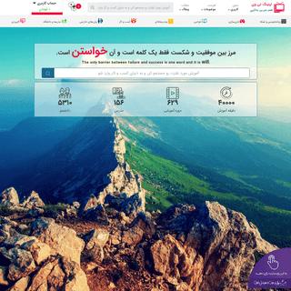 لرنینگ تی وی - مرجع آموزش فارسی برنامهنویسی ایران