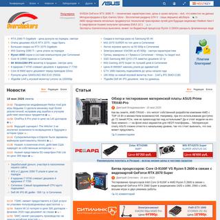 ArchiveBay.com - overclockers.ru - Overclockers.ru - Новости, статьи и блоги