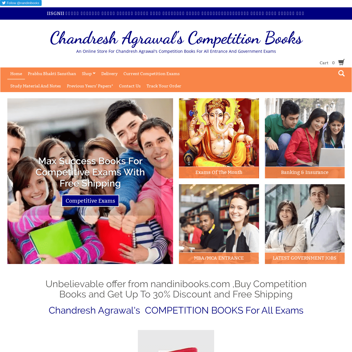 A Trusted Online Store For Chandresh Agrawal's Competition Books