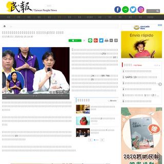 血友病童隨行護理師現身說明返台過程 陳時中盛讚-單槍匹馬 義無反顧 - 民報 Taiwan People News
