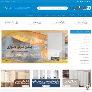 صفحه اصلی - فروشگاه اینترنتی دماتاسیس