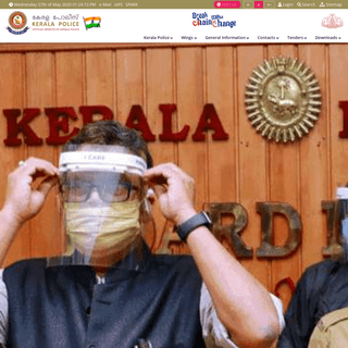 Official Website of Kerala Police