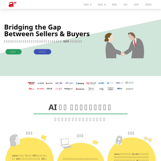 ArchiveBay.com - awoo.com.tw - awoo AI超級銷售・智能電商解決方案