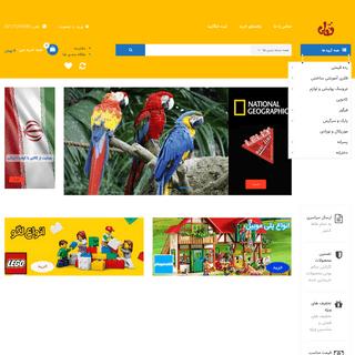 خرید اسباب بازی - فروشگاه آنلاین اسباب بازی - خرید آنلاین اسباب بازی - ا�