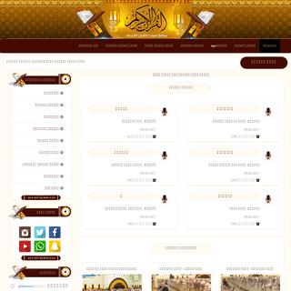 استماع و تحميل القرآن الكريم كاملا، تنزيل قراءة و تلاوة القرآن mp3