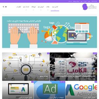 آژانس دیجیتال مارکتینگ - سپند وب