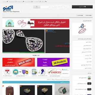 فروشگاه اینترنتی اکنو - OKNO