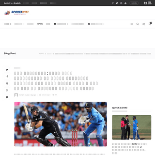 ArchiveBay.com - hindi.sportzwiki.com/cricket/ind-vs-nz-3rd-odi-match-preview/ - भारत बनाम न्यूजीलैंड के बीच तीसरे ODI का मैच प्रीव�
