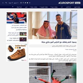 رسميا- النصر يتعاقد مع الحارس أمين بخاري مجانا