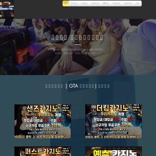 ArchiveBay.com - sori888.com - 카지노사이트 - 온라인카지노 - 우리계열