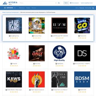 Hydra - Официальный сайт анонимных покупок - Моментальный доступ