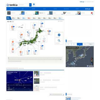 日本気象協会 tenki.jp【公式】 - 天気・地震・台風