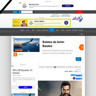 صدى البلد- قيامة عثمان الحلقة 12 يتصدر جوجل