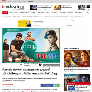 Forensic Malayalam movie review rating Tovino Thomas