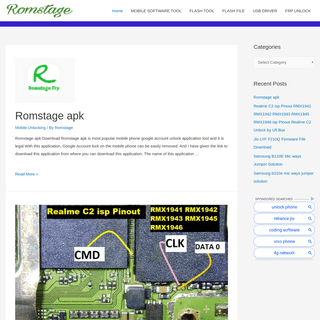 Romstage – Mobile Solution