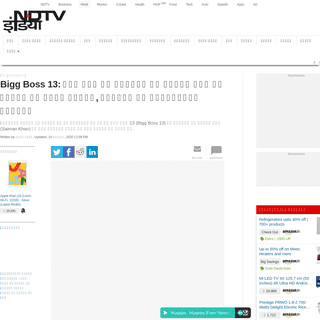 Bigg Boss 13 Makers Refused Meeting With Salman Khan Sidhart Shukla Winner Kamaal R Khan Tweet - Bigg Boss 13- बिग बॉ�