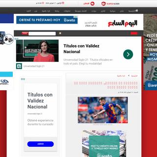 برشلونة ضد خيتافى.. البارسا يكشف عن إصابة جوردى ألبا - اليوم السابع