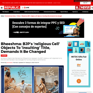 Bheeshma- BJP's 'religious cell' objects to 'insulting' title, demands it be changed - Republic World
