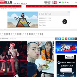 ArchiveBay.com - www.chinatimes.com/realtimenews/20200225002154-260404 - 告白抖出舊愛「小侯佩岑」 謝和弦讚:讓我欲死欲仙 - 娛樂 - 中時電子報