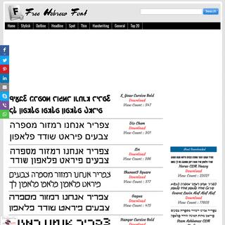 400+ Hebrew Font Free Download