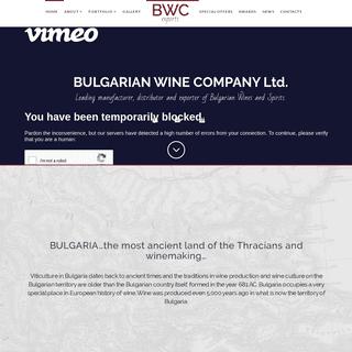 Bulgarian Wine Company -