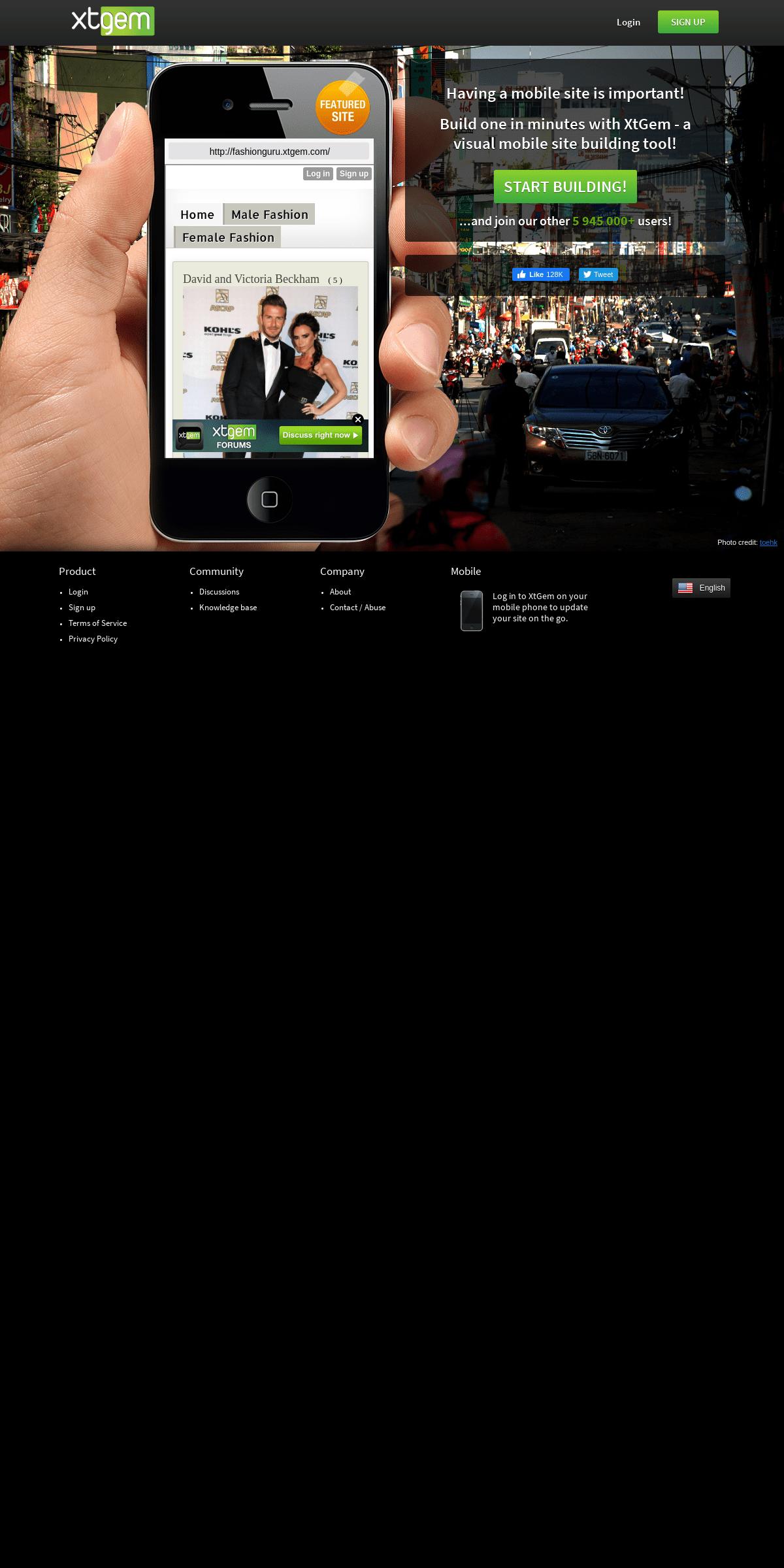XtGem.com — Visual mobile site building tool