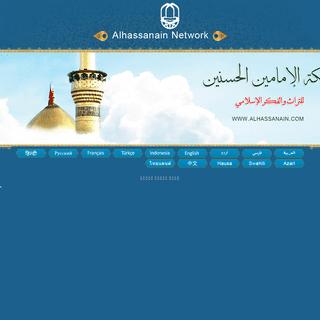 ArchiveBay.com - alhassanain.com - شبكة الإمامين الحسنين - أكبر مكتبة شيعية - المکتبة الإسلامية