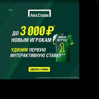 ArchiveBay.com - m.sport-express.ru/football/france/news/pszh-proigryval-0-3-no-upustil-pobedu-v-dobavlennoe-vremya-1642654/ - «ПСЖ» проигрывал 0-3, ноупустил победу вдобавленное время. Футбол - Ф�