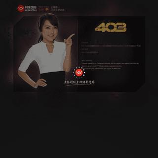 利来w66AG旗舰厅-利来官方网站-ag发财网