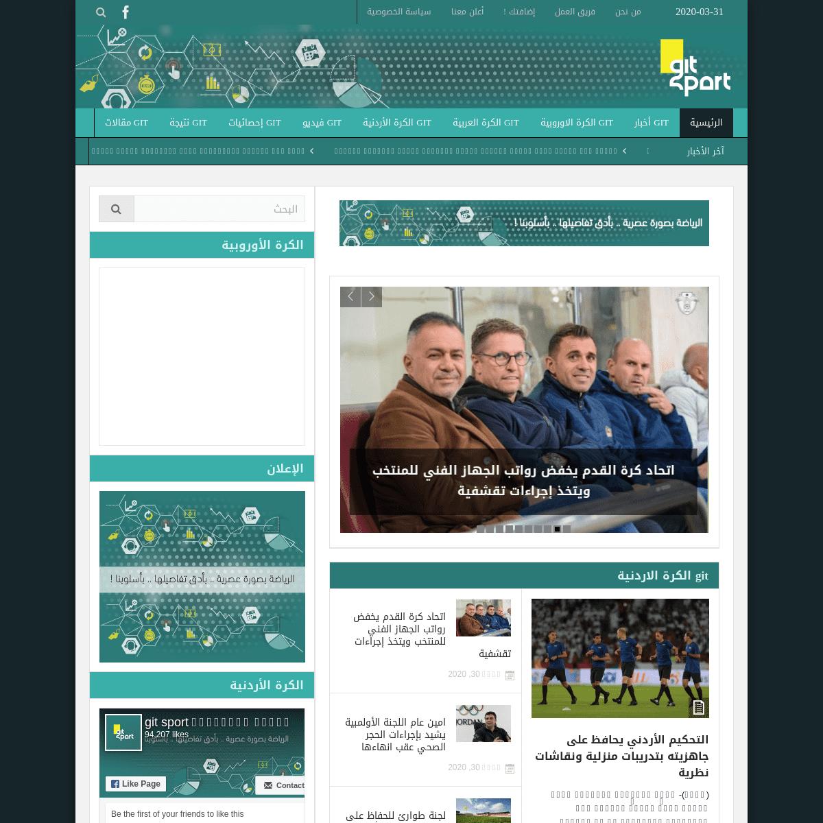 ArchiveBay.com - gitsport.net - git sport - عالم اخر من الرياضة والإحصائيات