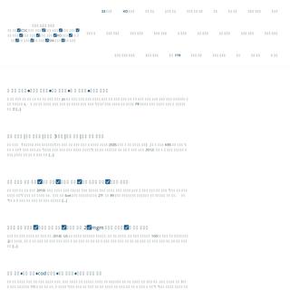 인터넷 카지노 사이트 – 골목 게임☑CDC 철도청 카지노☑파라오 카지노☑솔레어 카지노☑코인 �