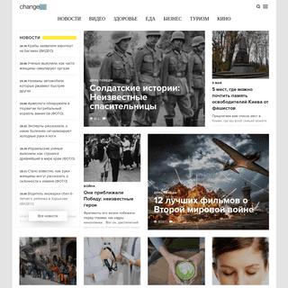 Солдатские истории- Неизвестные спасительницы
