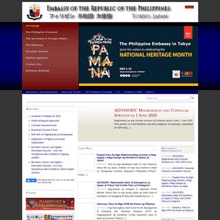 Philippine Embassy – Tokyo, Japan - フィリピン 共和国 大使館
