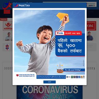 Nepal Tara - Nepal news - Online nepali news - Taja khabar - Nepali samachar