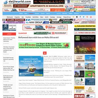 Bollywood stars wish fans on Maha Shivaratri - Daijiworld.com