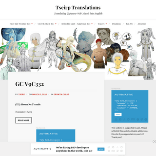 ArchiveBay.com - tseirptranslations.blogspot.com - Tseirp Translations - Translating Japanese Web Novels into English