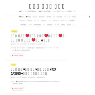 온라인 카지노 사이트 – CDC 철도청 카지노-모나코 카지노-골목 게임-SM 카지노-우리 카지노-룰렛