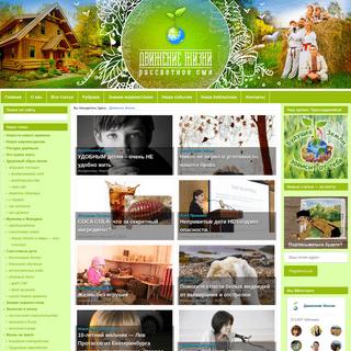 ArchiveBay.com - life-move.ru - Движение Жизни - Рассветное СМИ